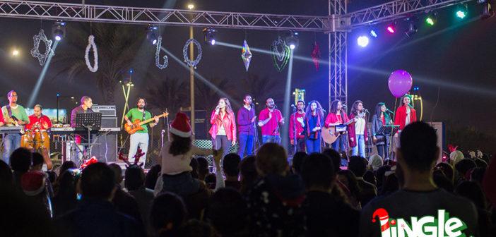 Christmas Event Jingle Jam